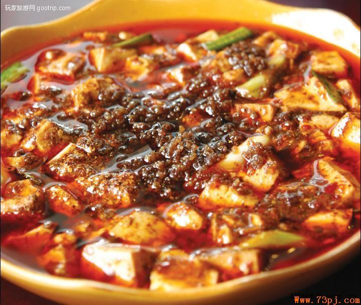 成都十大名小吃—陈麻婆豆腐