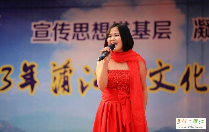 2013年蒲江县文化惠民演出活动走进长秋乡农民新村