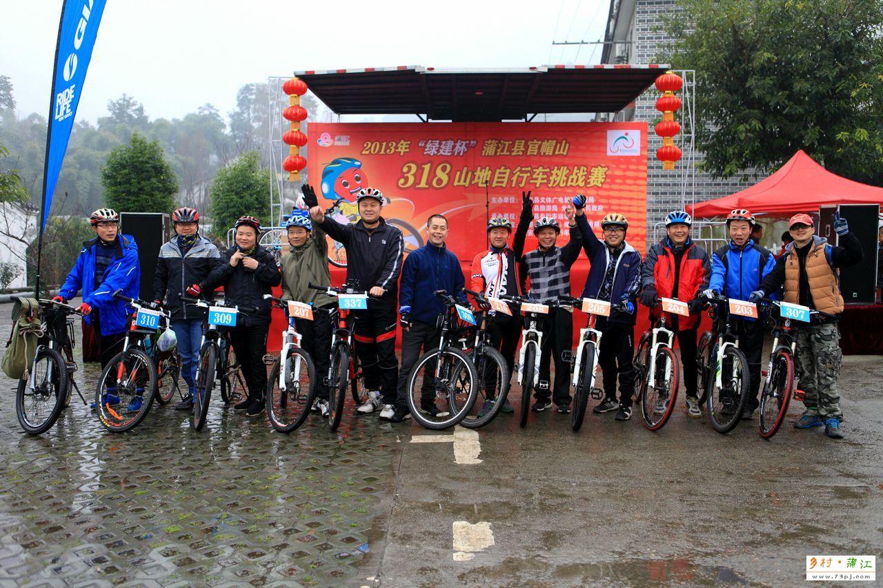 蒲江官帽山318山地自行车赛道
