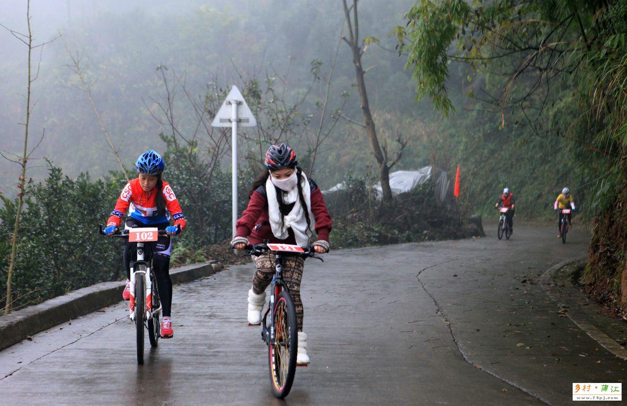 2013年绿健杯蒲江县官帽山318山地自行车挑战赛