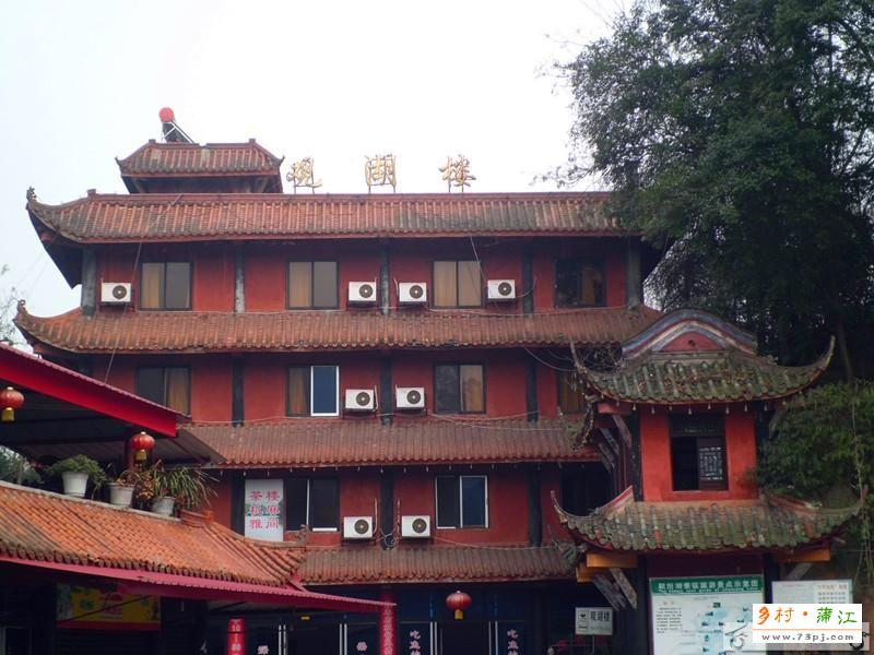 蒲江县朝阳湖大坝旁