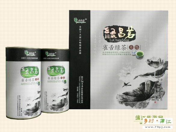 蒲江茶叶-蒲江特产