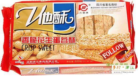 蒲江米花糖-蒲江特产