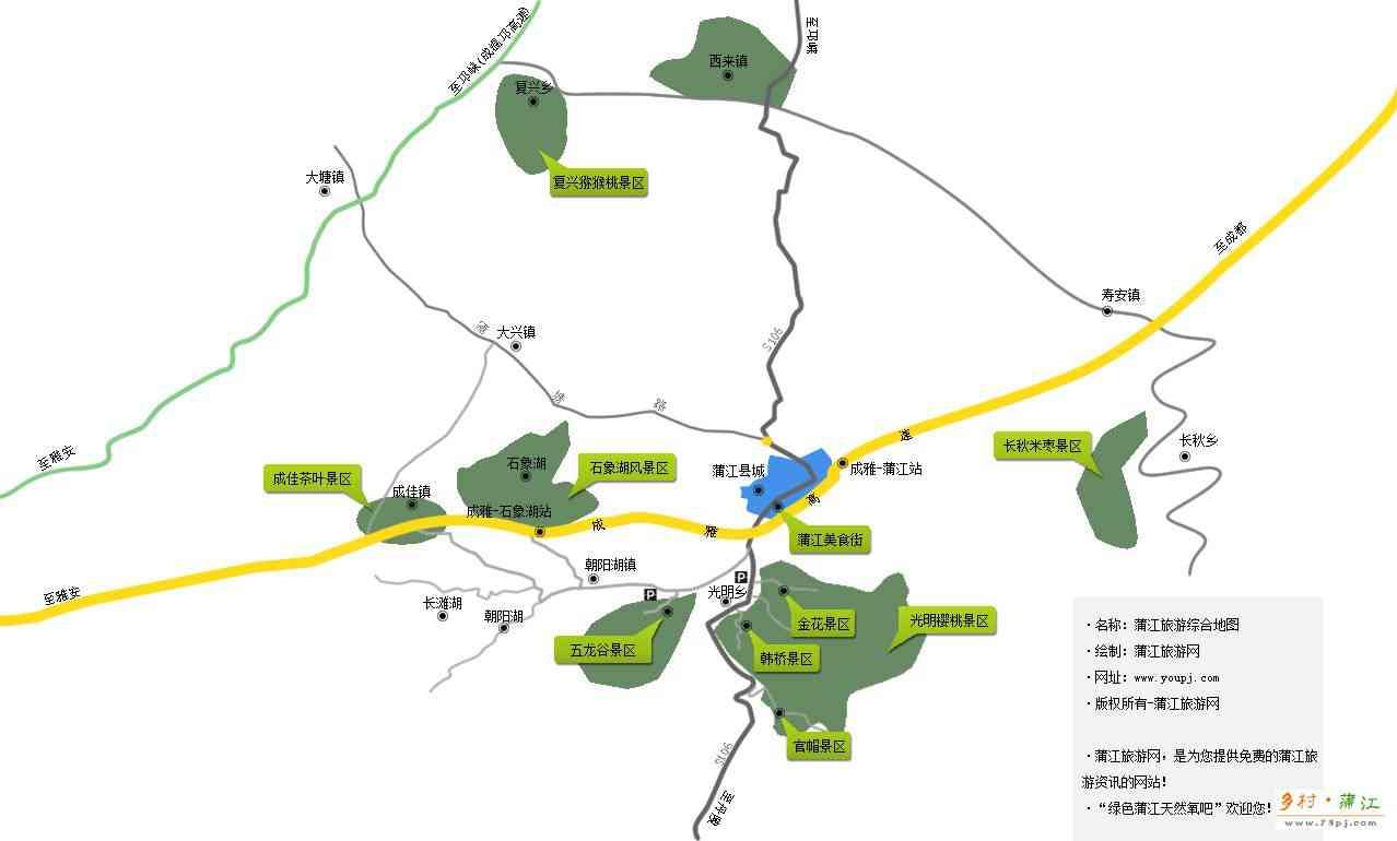 石象湖风景区地图