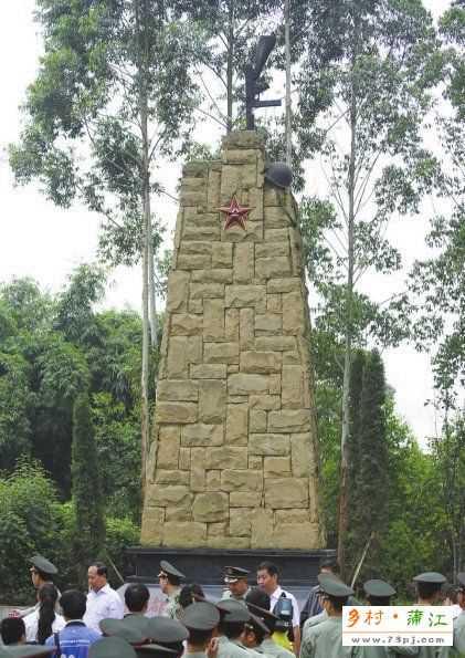 成都战役纪念馆AA级旅游景区