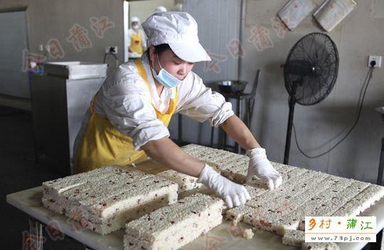 历史传承的生态食品蒲江米花糖