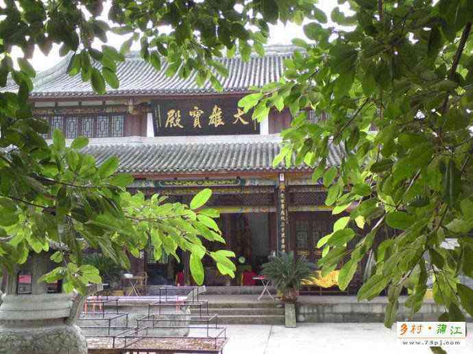 蒲江县法华寺