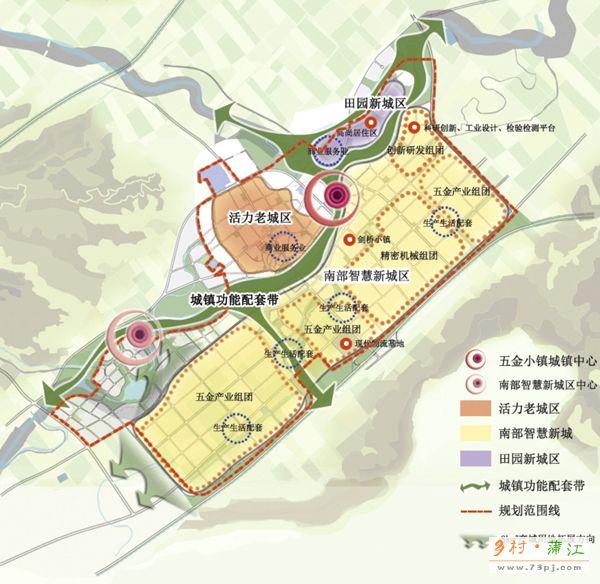 工业挑大梁 生态工业基地建设取得新发展
